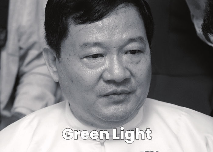 Yone Mu - Green Light